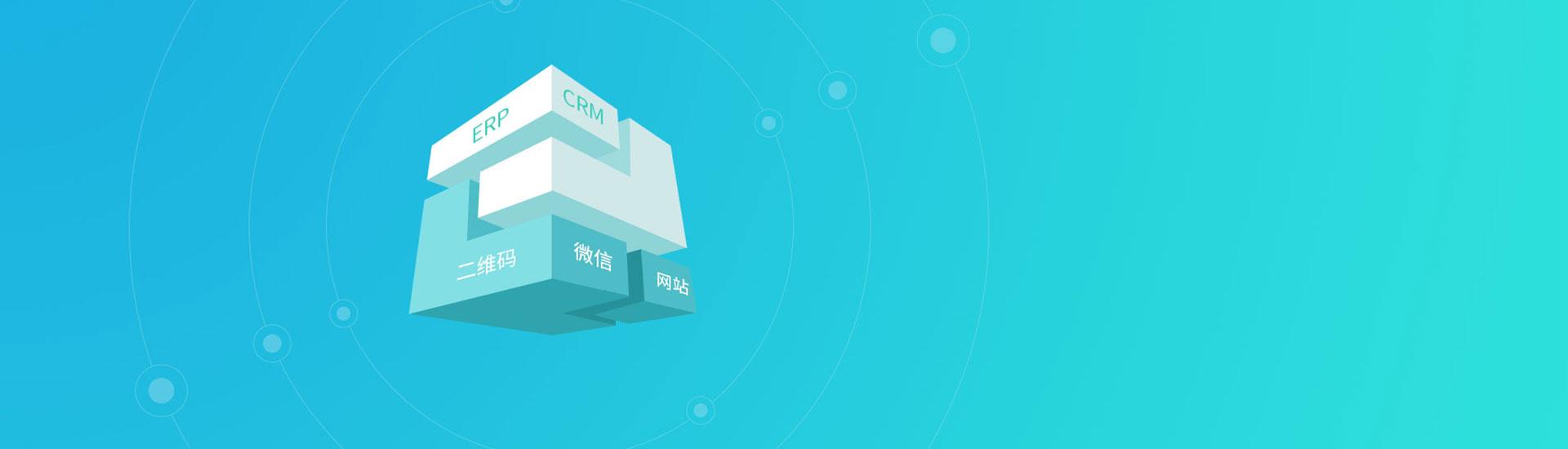 MetInfo, The creative factory of Enterprise website