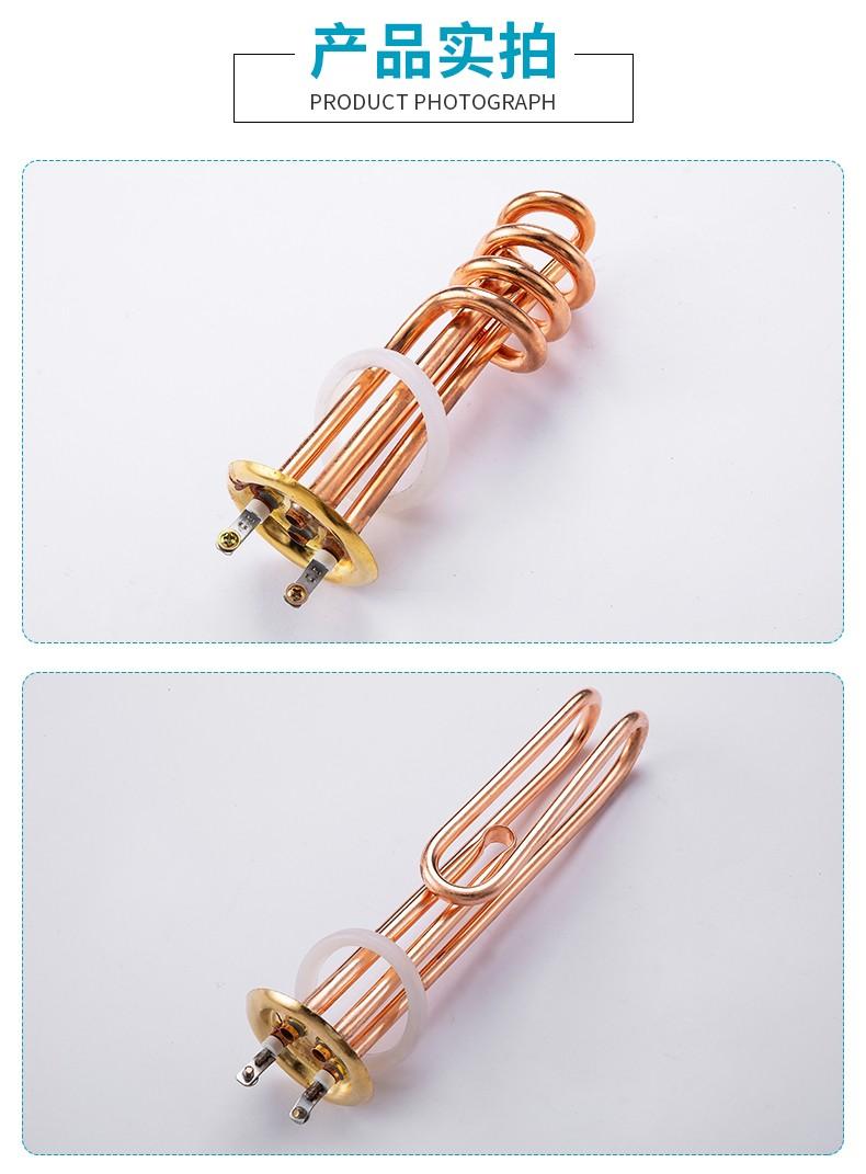 新韶光电器|工业电热管|民用电热管|