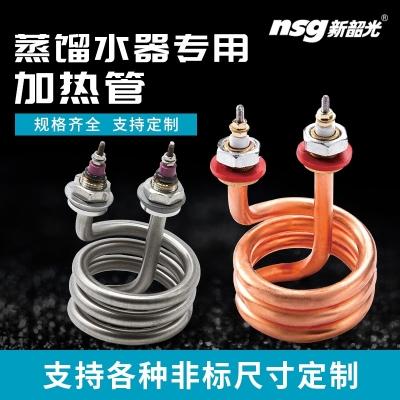 蒸馏水器专用加热管