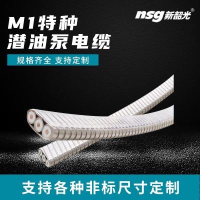 MI特种潜油泵电缆