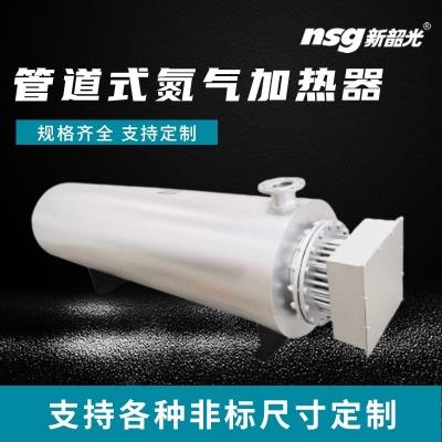 管道式氮气加热器