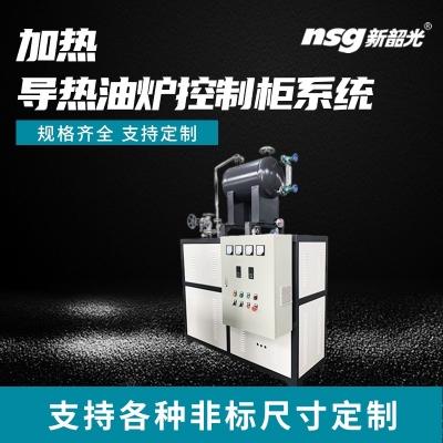 加热导热油炉控制柜系统