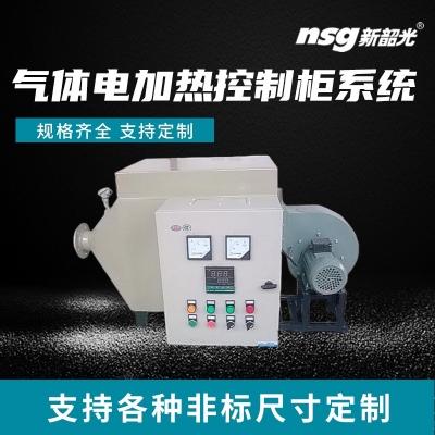 气体防爆电加热控制柜系统